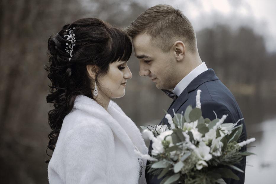 Fotograf Jelenia Góra. Ślub cywilny urząd stanu cywilnego Jelenia Góra. Para młoda wesele Chata za Wsią.